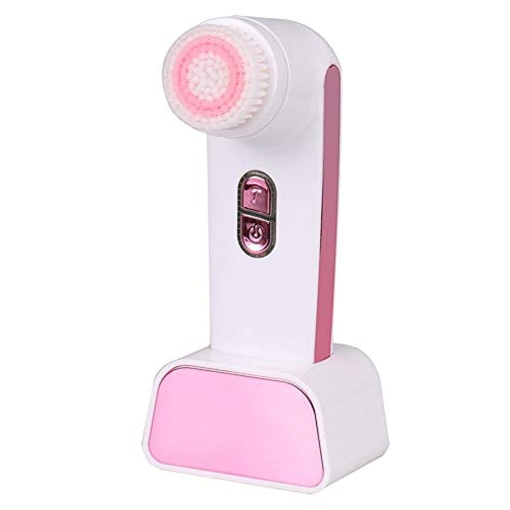 評価する医薬レオナルドダソニックバイブレーションフェイシャルクレンジングブラシ、ディープクレンジングブラシワイヤレスチャージングアンチエイジングジェントルエクスフォリエイティング肌の若返り (Color : Pink)