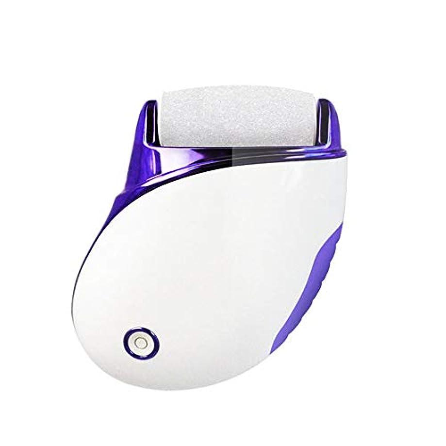 マーケティングメッセンジャー平均電気フットファイル充電式カルスリムーバーハードスキンリムーバーネイルファイルペディキュア用デッドハードクラックトスキン ペディキュアツール (色 : 紫の, サイズ : 7.5x9cm)