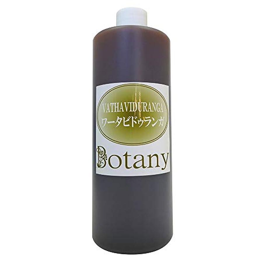Botanyオイル ワータビドゥランガ ボディ用 エステ サロン マッサージオイル 500ml