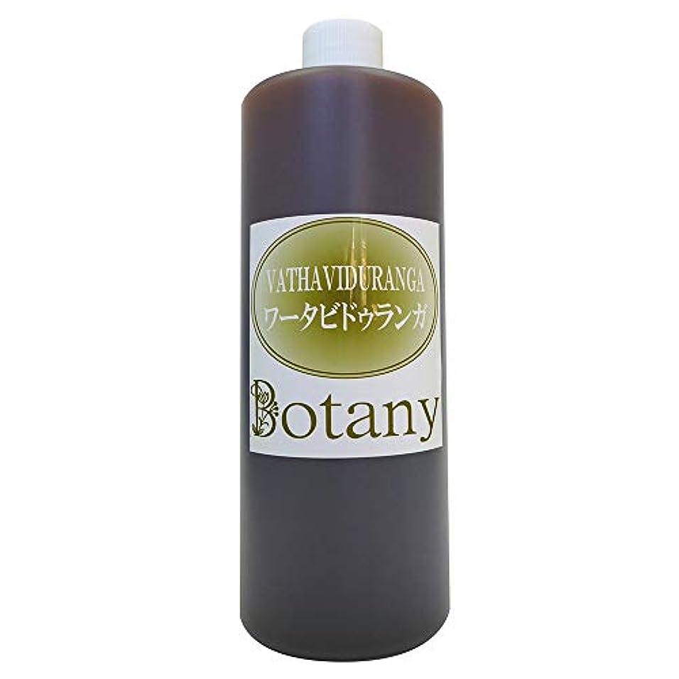彫刻アテンダント化学者Botanyオイル ワータビドゥランガ ボディ用 エステ サロン マッサージオイル 500ml