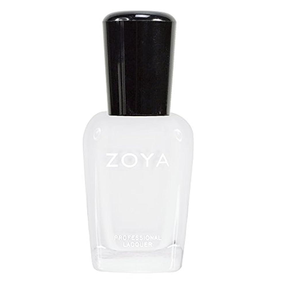 つまらない等男ZOYA ゾーヤ ネイルカラーZP388 PURITY ピュリティ  15ml ホワイト マット 爪にやさしいネイルラッカーマニキュア