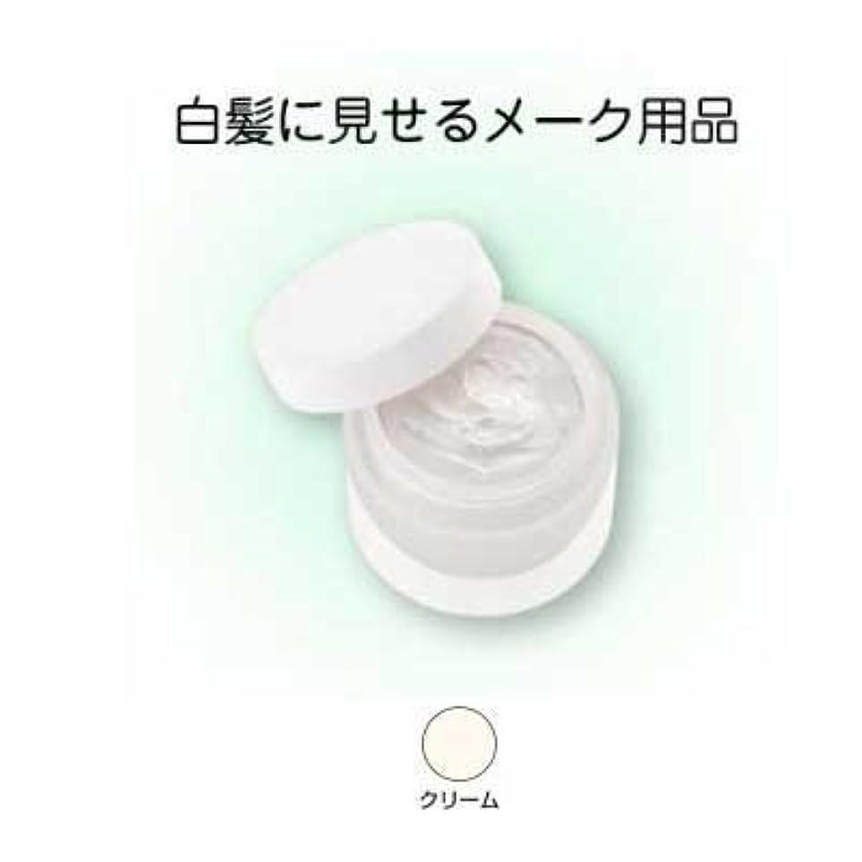 抗生物質意味する懲らしめヘアシルバー 33g クリーム【三善】