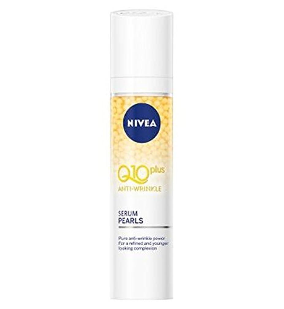 周囲出力着替えるNivea?Q10をプラス抗しわ血清真珠40ミリリットル (Nivea) (x2) - NIVEA? Q10 Plus Anti-Wrinkle Serum Pearls 40ml (Pack of 2) [並行輸入品]