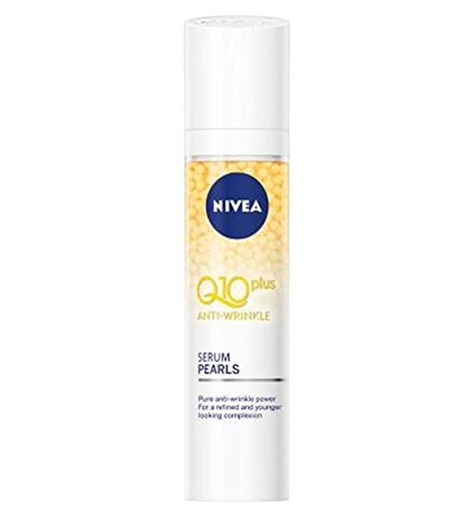 黄ばむ自分のためにパイロットNivea?Q10をプラス抗しわ血清真珠40ミリリットル (Nivea) (x2) - NIVEA? Q10 Plus Anti-Wrinkle Serum Pearls 40ml (Pack of 2) [並行輸入品]
