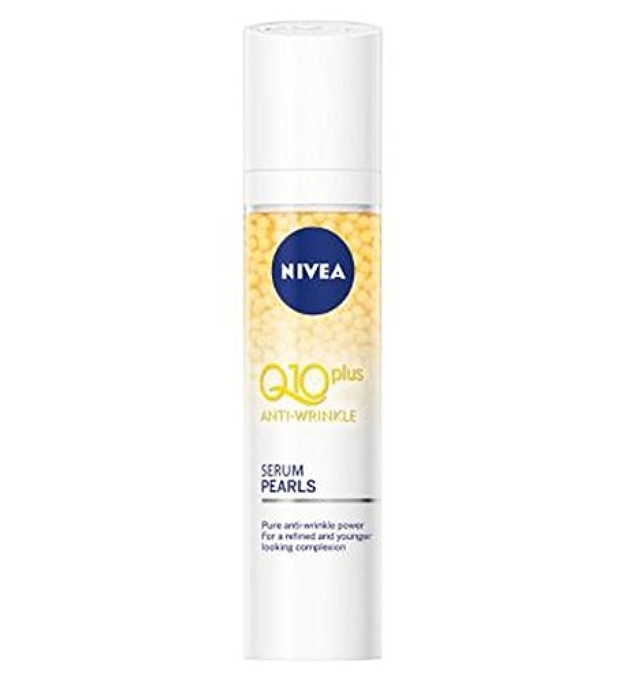 の量砂の出発NIVEA? Q10 Plus Anti-Wrinkle Serum Pearls 40ml - Nivea?Q10をプラス抗しわ血清真珠40ミリリットル (Nivea) [並行輸入品]