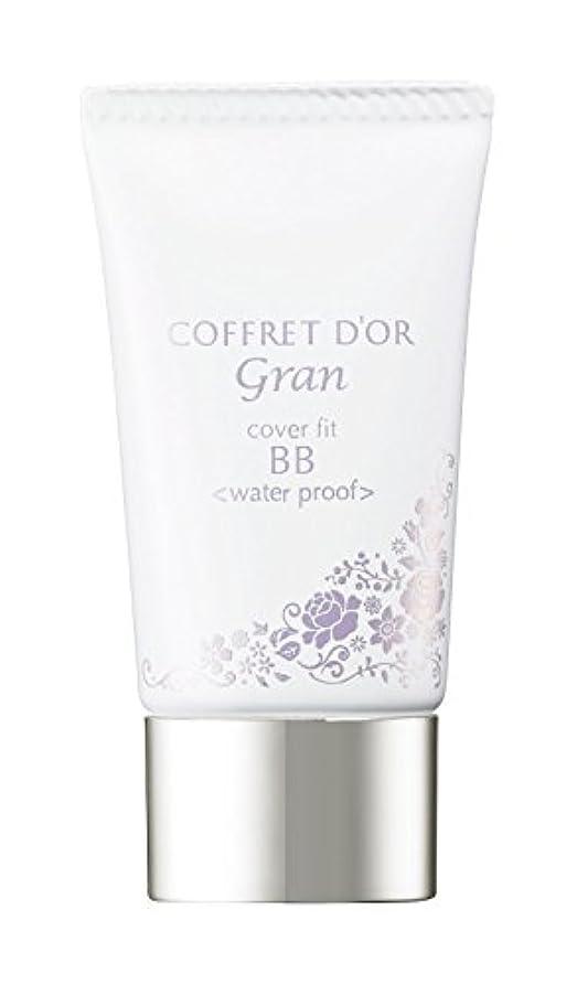 原始的な深い名前コフレドール グラン BBクリーム カバーフィットBB ウォータープルーフ ライトベージュ SPF40/PA+++ 25g