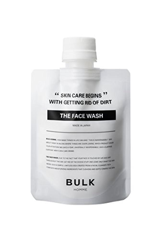 酒軽減する贅沢バルクオム (BULK HOMME) BULK HOMME THE FACE WASH 洗顔料 単品 100g