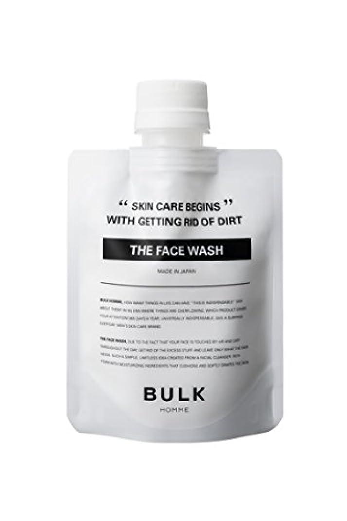 元に戻す期限植物学者BULK HOMME THE FACE WASH 洗顔料 100g