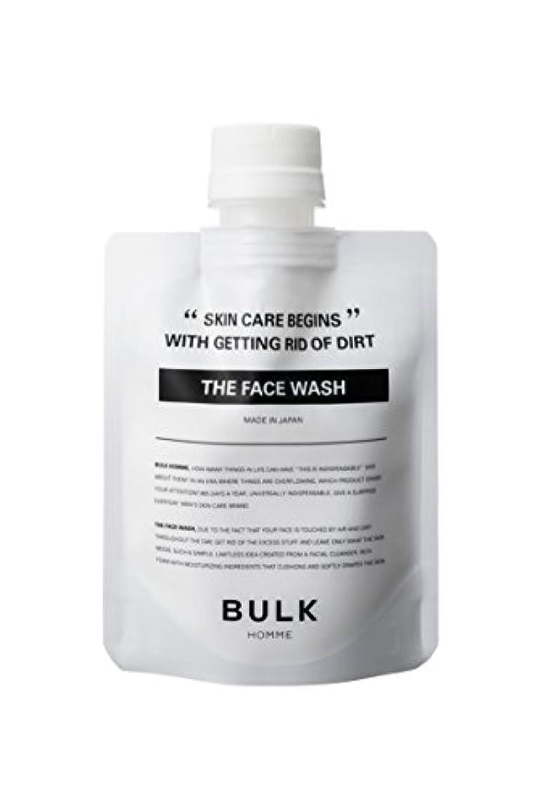 階層育成ライオネルグリーンストリートBULK HOMME THE FACE WASH 洗顔料 100g