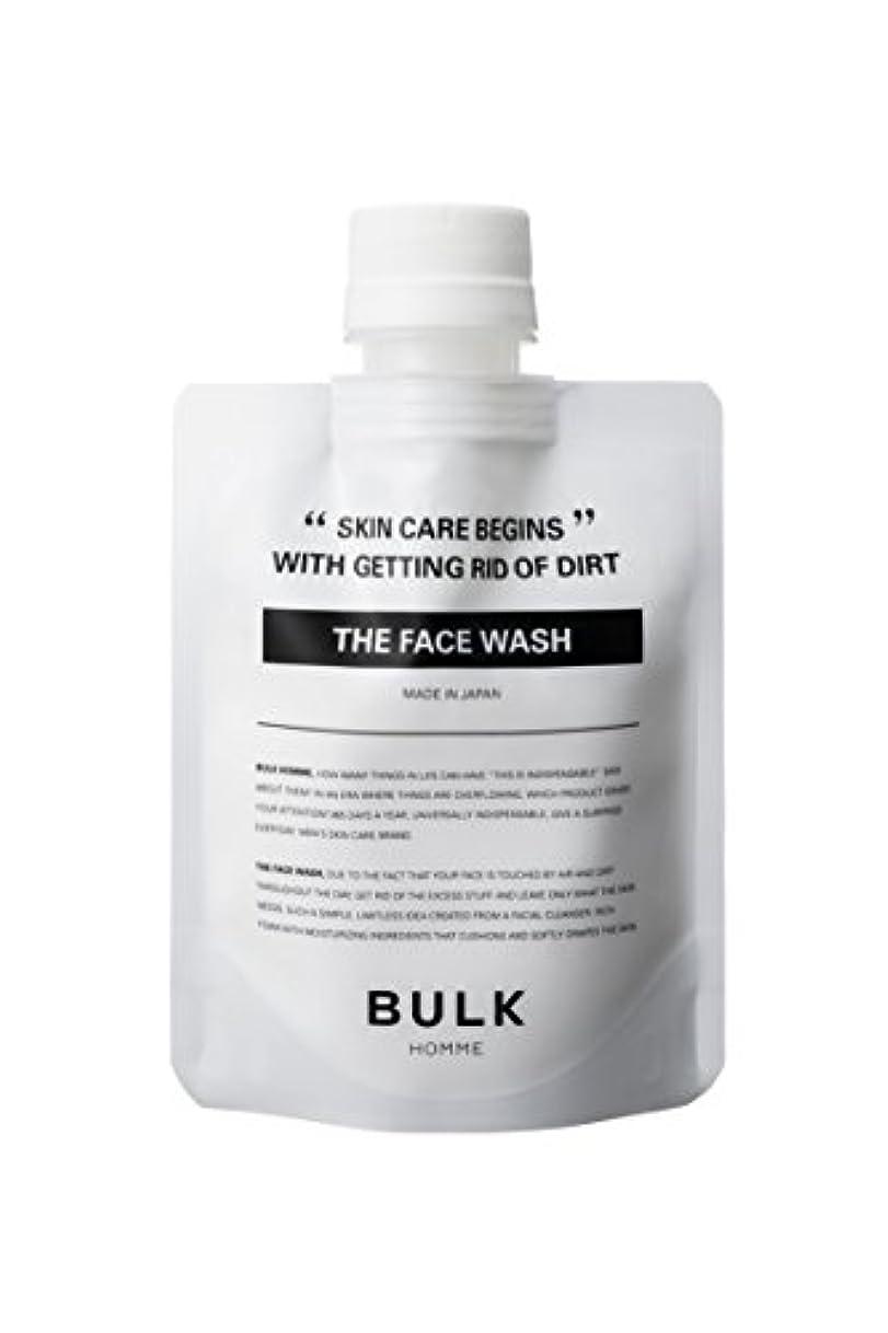 比類なき可能性ブロックBULK HOMME THE FACE WASH 洗顔料 100g