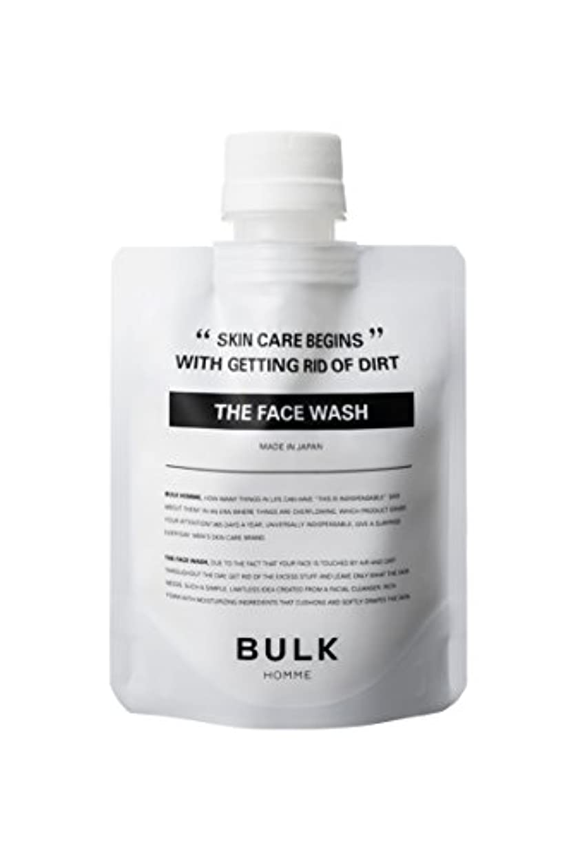 食事精緻化活発BULK HOMME THE FACE WASH 洗顔料 100g