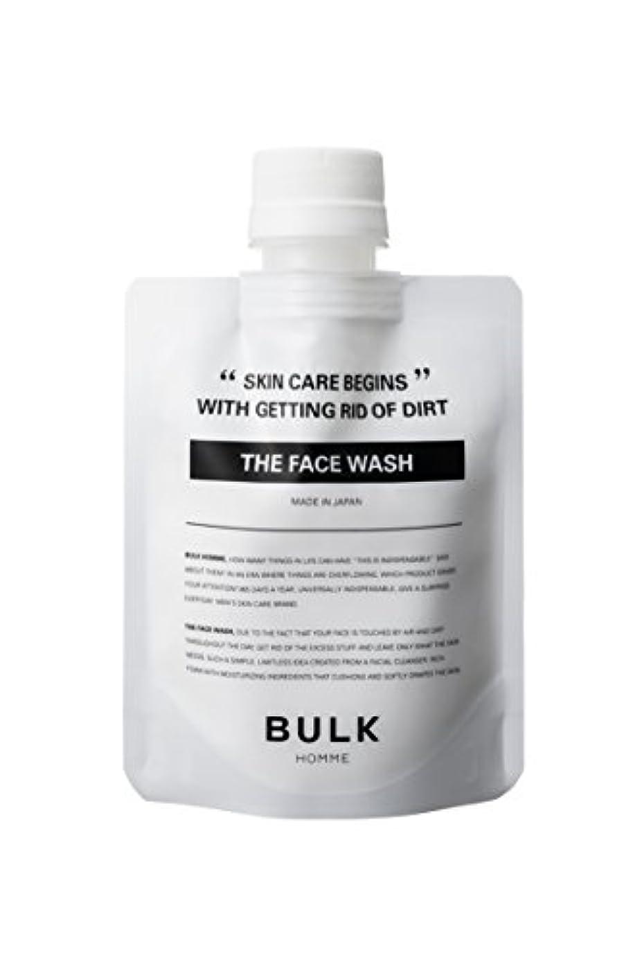 休日に相互接続誘発するBULK HOMME THE FACE WASH 洗顔料 100g
