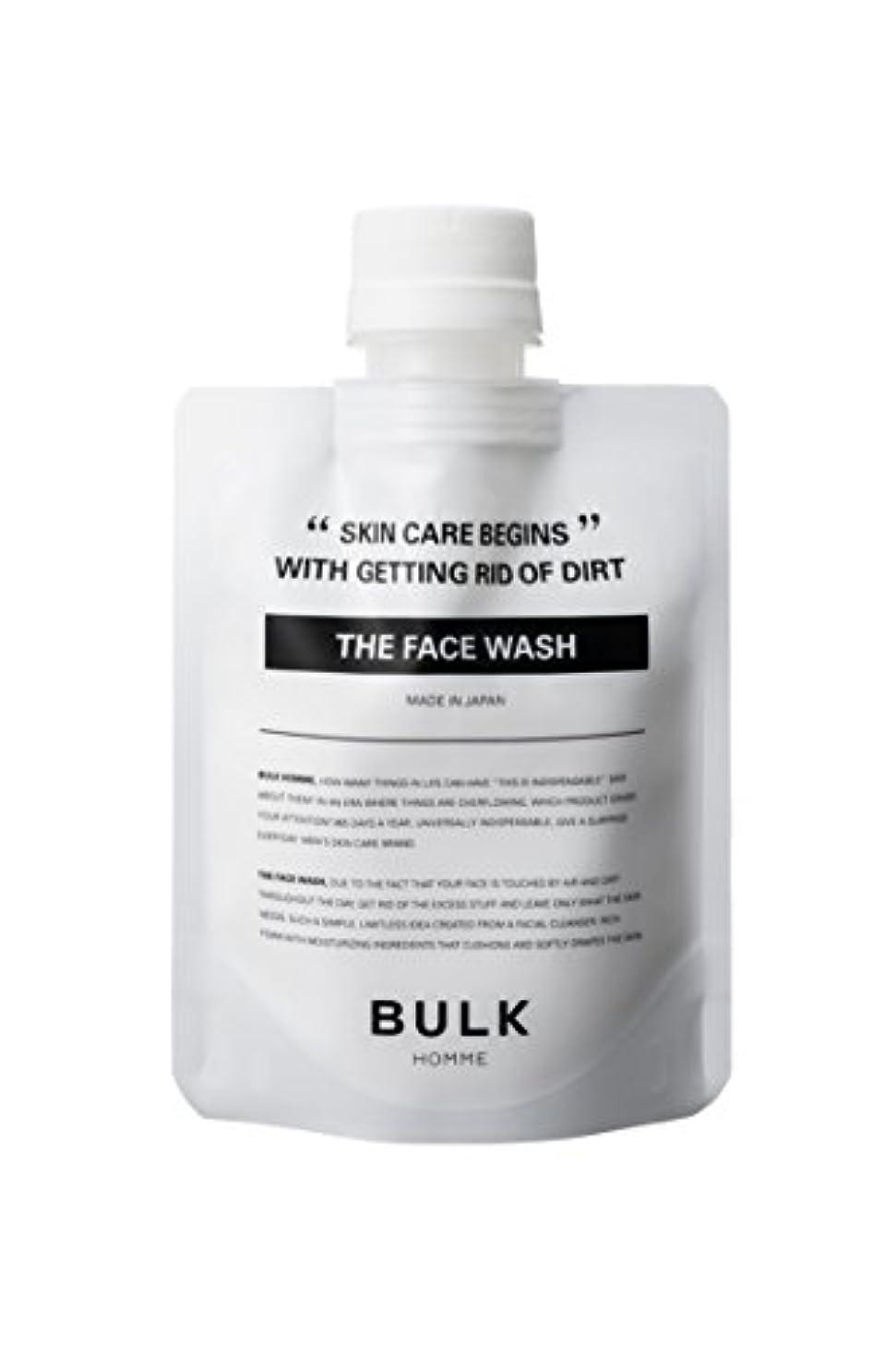 日帰り旅行に涙風が強いBULK HOMME THE FACE WASH 洗顔料 100g