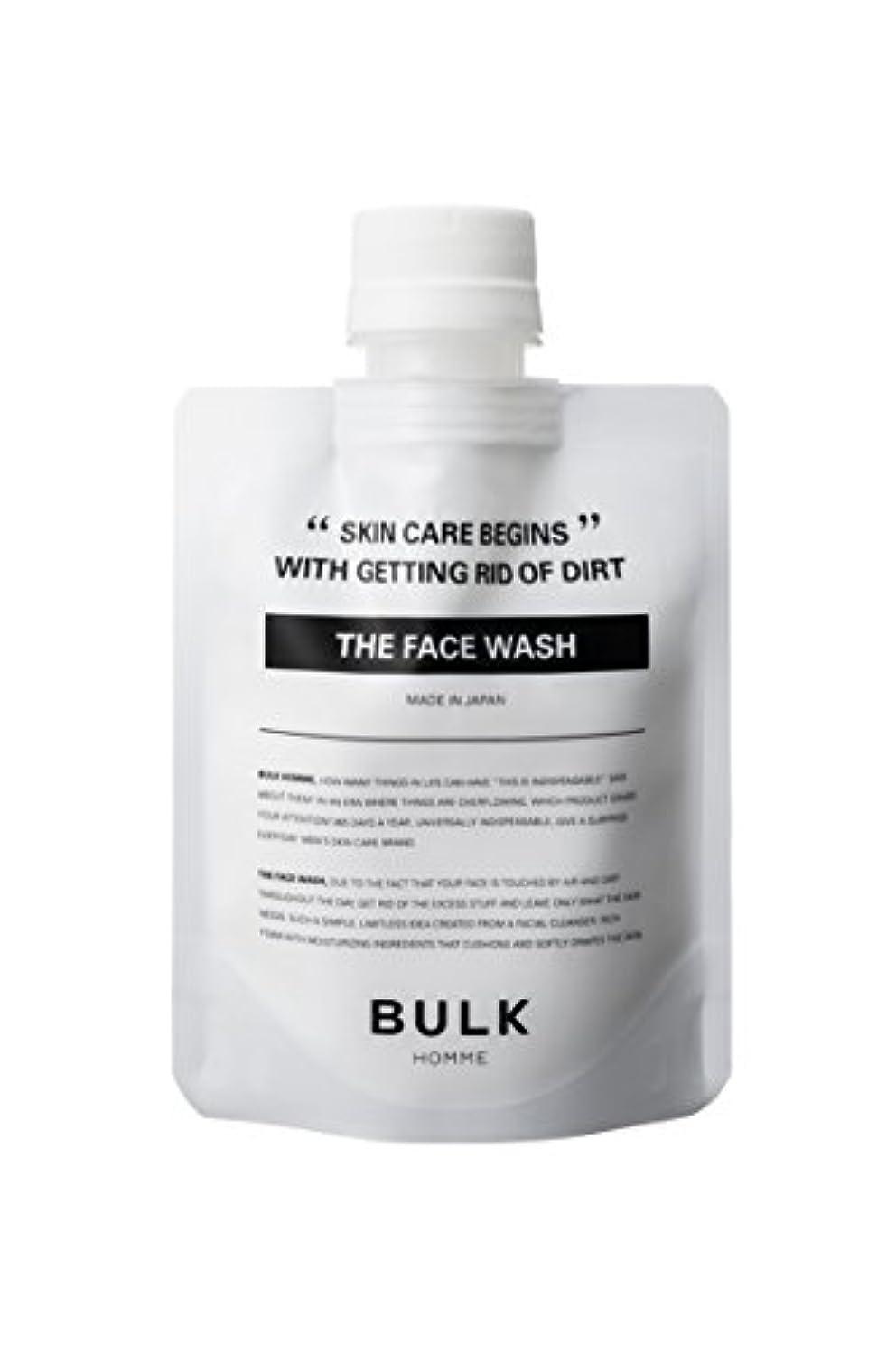 色宿命連続したバルクオム (BULK HOMME) BULK HOMME THE FACE WASH 洗顔料 単品 100g