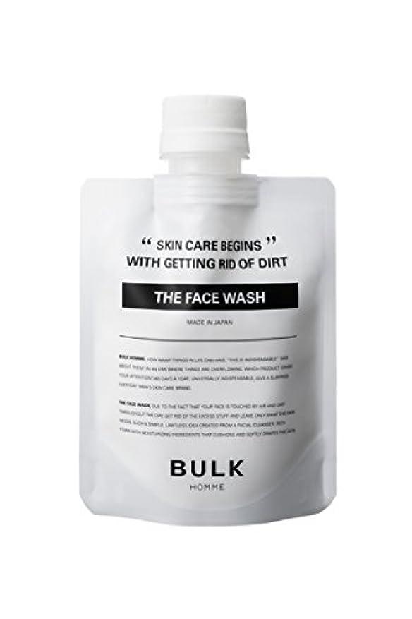 取り扱い専門用語石化するBULK HOMME THE FACE WASH 洗顔料 100g