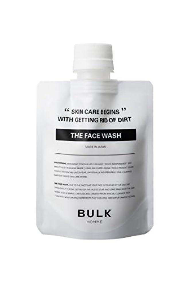 突き出すやむを得ない引き潮BULK HOMME THE FACE WASH 洗顔料 100g