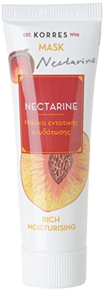 指定する皮放置コレス ナチュラル プロダクト ビューティショット ネクタリン フェイスマスク 18ml