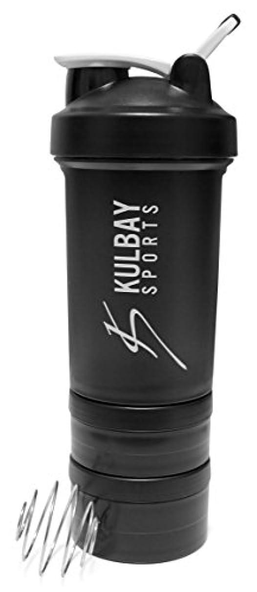 コンテスト出版シンポジウムKulbay Sports Pro プロテインシェイカー 650ml シェーカーボトル ブラック