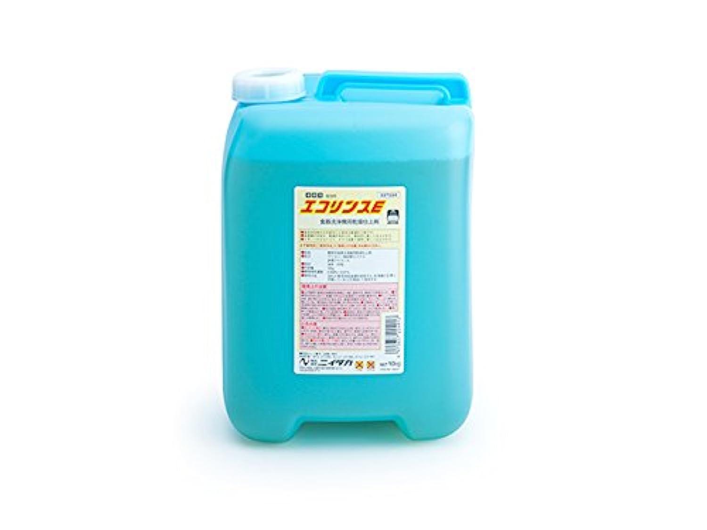 どうやら順応性移行する業務用食器洗浄機用 乾燥仕上剤 ニイタカ エコリンスE 10K 中性洗剤