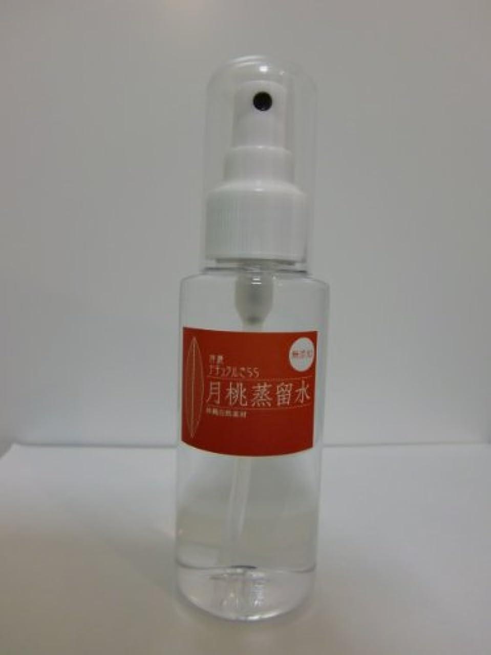 量一般緩やかな新?月桃蒸留水(100ml)