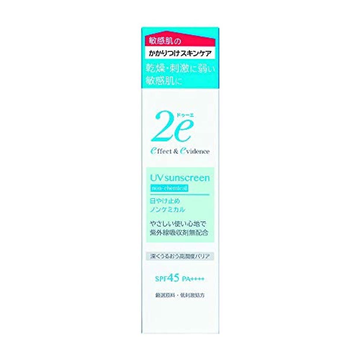 階段着陸合成2e(ドゥーエ) 日やけ止め ノンケミカル 敏感肌用 低刺激処方 深くうるおう高潤度バリア 40g SPF40+ PA++++