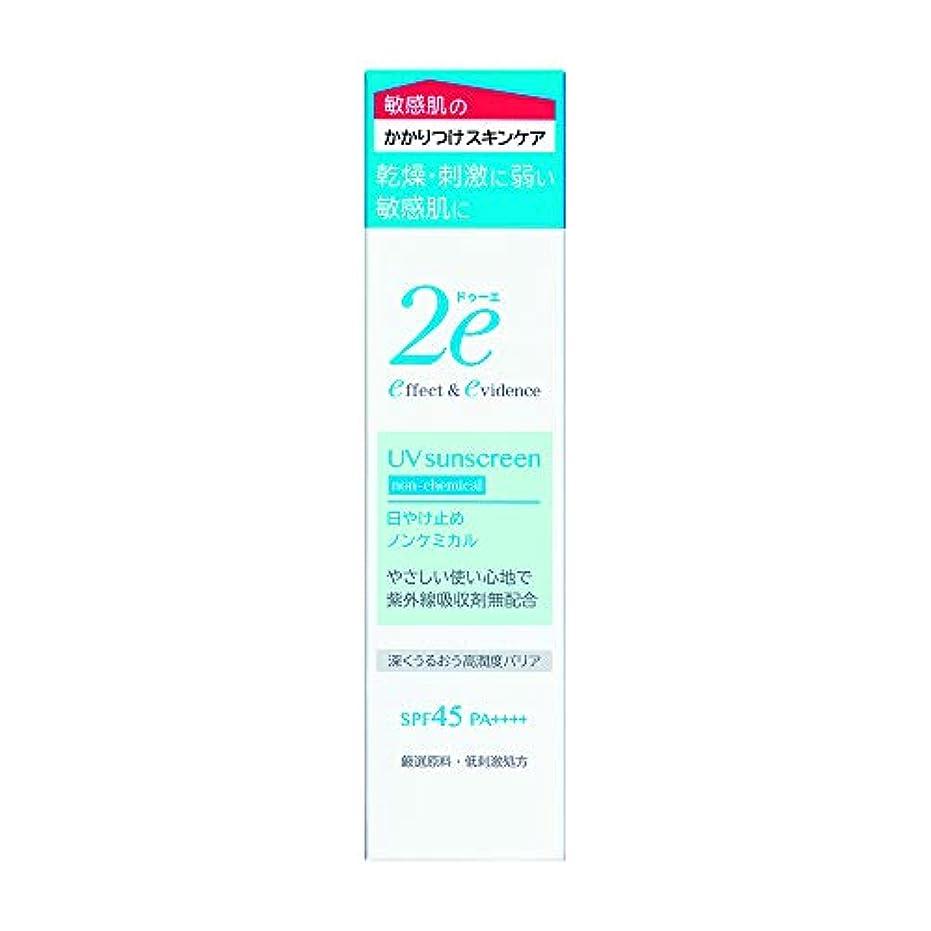 遺棄された次恵み2e(ドゥーエ) 日やけ止め ノンケミカル 敏感肌用 低刺激処方 深くうるおう高潤度バリア 40g SPF40+ PA++++ 日焼け止め