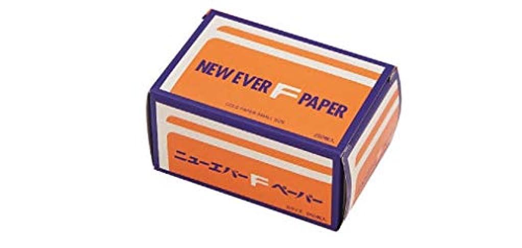 ランデブー検出可能調べるエバーメイト ニューエバー Fペーパー S 300枚入
