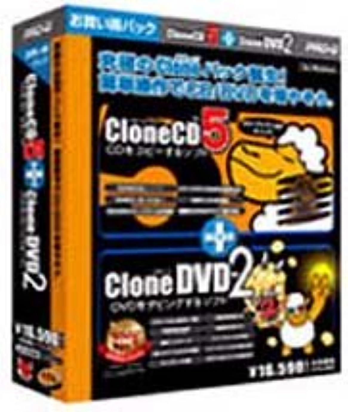 祖父母を訪問いっぱい環境に優しいCloneCD5 + CloneDVD2