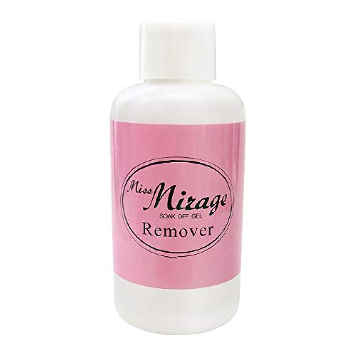 メイン無条件特異なMiss Mirage リムーバー 120ml ソークオフ 溶剤