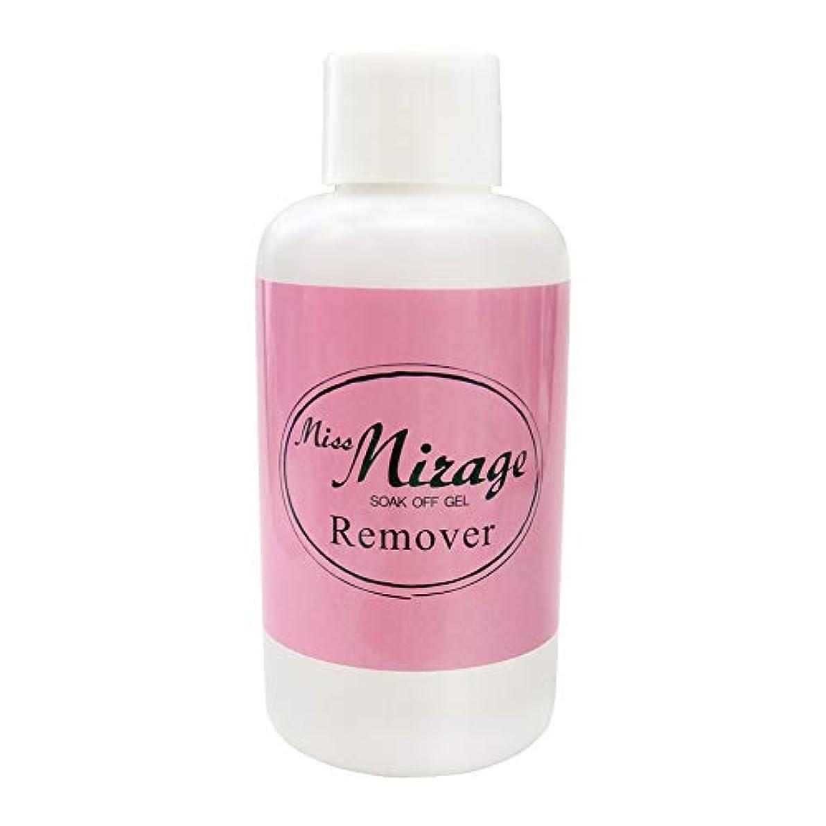 旧正月助けになるまもなくMiss Mirage リムーバー 120ml ソークオフ 溶剤