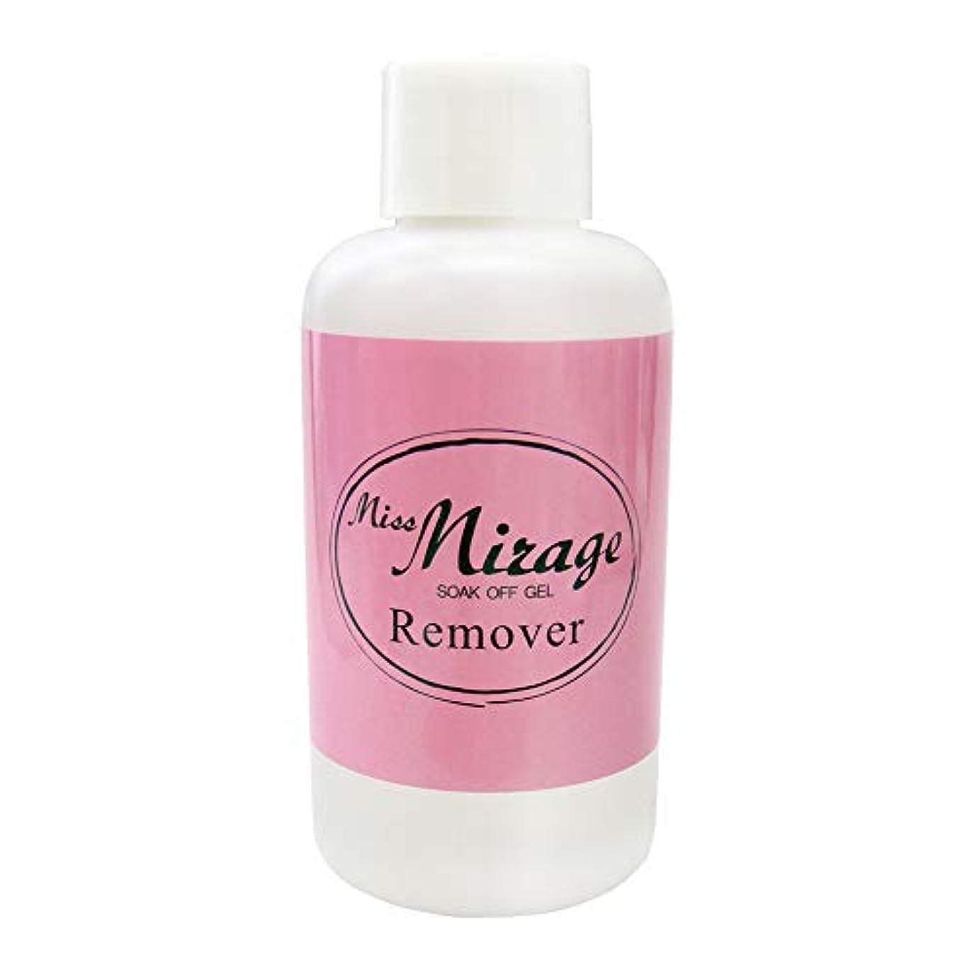 セラフ参照する意識Miss Mirage リムーバー 120ml ソークオフ 溶剤