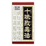 【第2類医薬品】十味敗毒湯エキス錠クラシエ 180錠 ×2