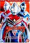 ウルトラマンダイナ(1) [DVD]