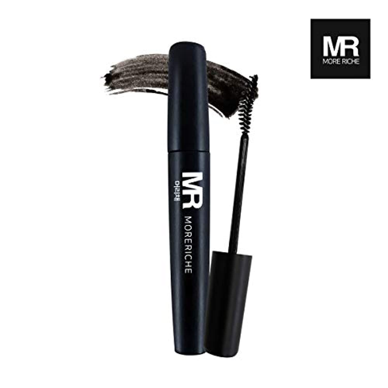 [1+1] MoreRiche ヘアマスカラカラーグレーイングヘアカバースティック Temporary Hair Mascara Color Graying hair Cover Stick, Black Color 0.44...