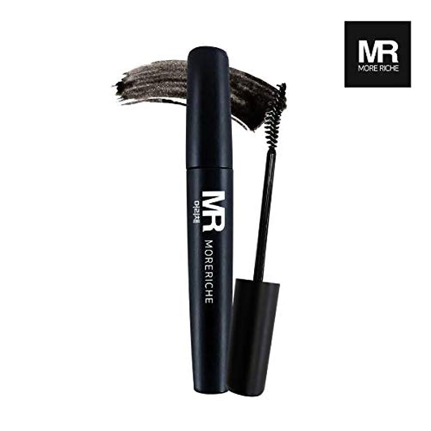 視線モート健康[1+1] MoreRiche ヘアマスカラカラーグレーイングヘアカバースティック Temporary Hair Mascara Color Graying hair Cover Stick, Black Color 0.44...