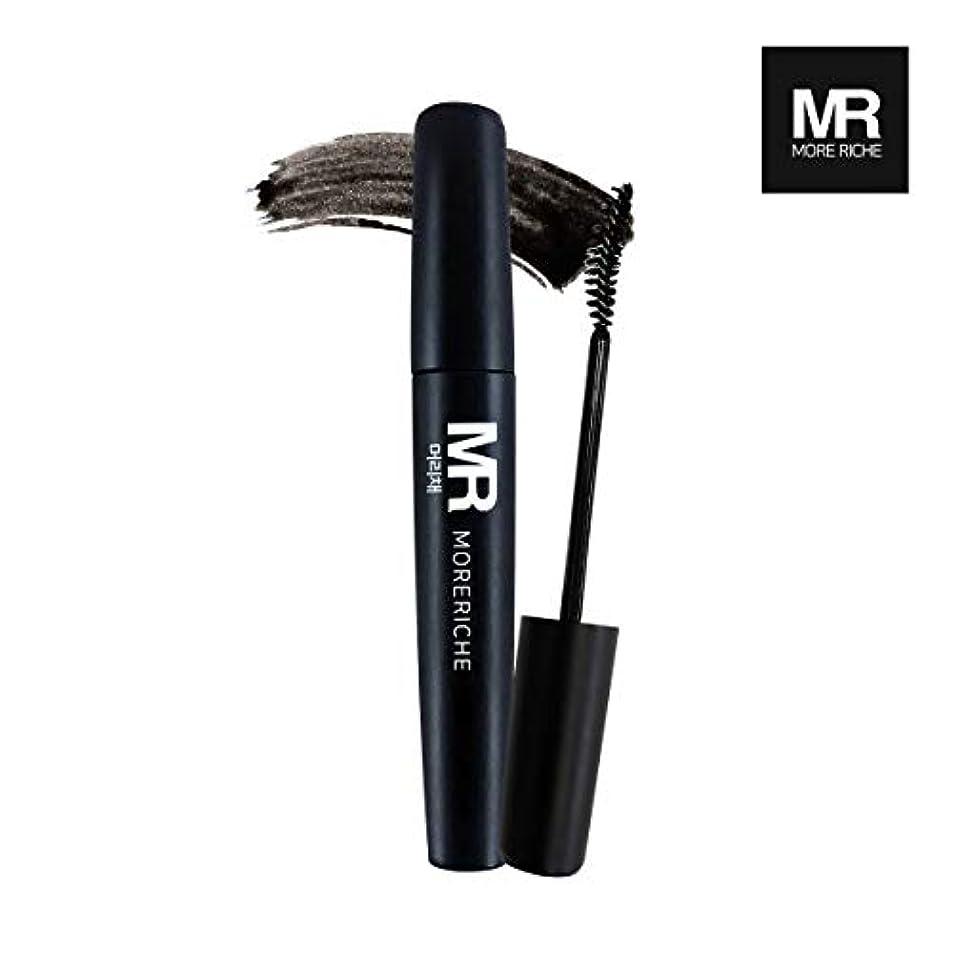 器官類推ビーム[1+1] MoreRiche ヘアマスカラカラーグレーイングヘアカバースティック Temporary Hair Mascara Color Graying hair Cover Stick, Black Color 0.44...