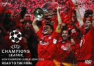 UEFAチャンピオンズリーグ 2004/2005 リバプール 優勝への軌跡 [DVD]