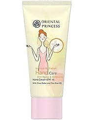 Orient Princess Intense Hydration Hand Care Anti Aging & Softening Hand Cream SPF 15 75g