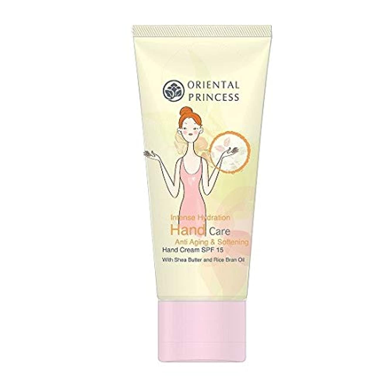 美徳任命滅びるOrient Princess Intense Hydration Hand Care Anti Aging & Softening Hand Cream SPF 15 75g