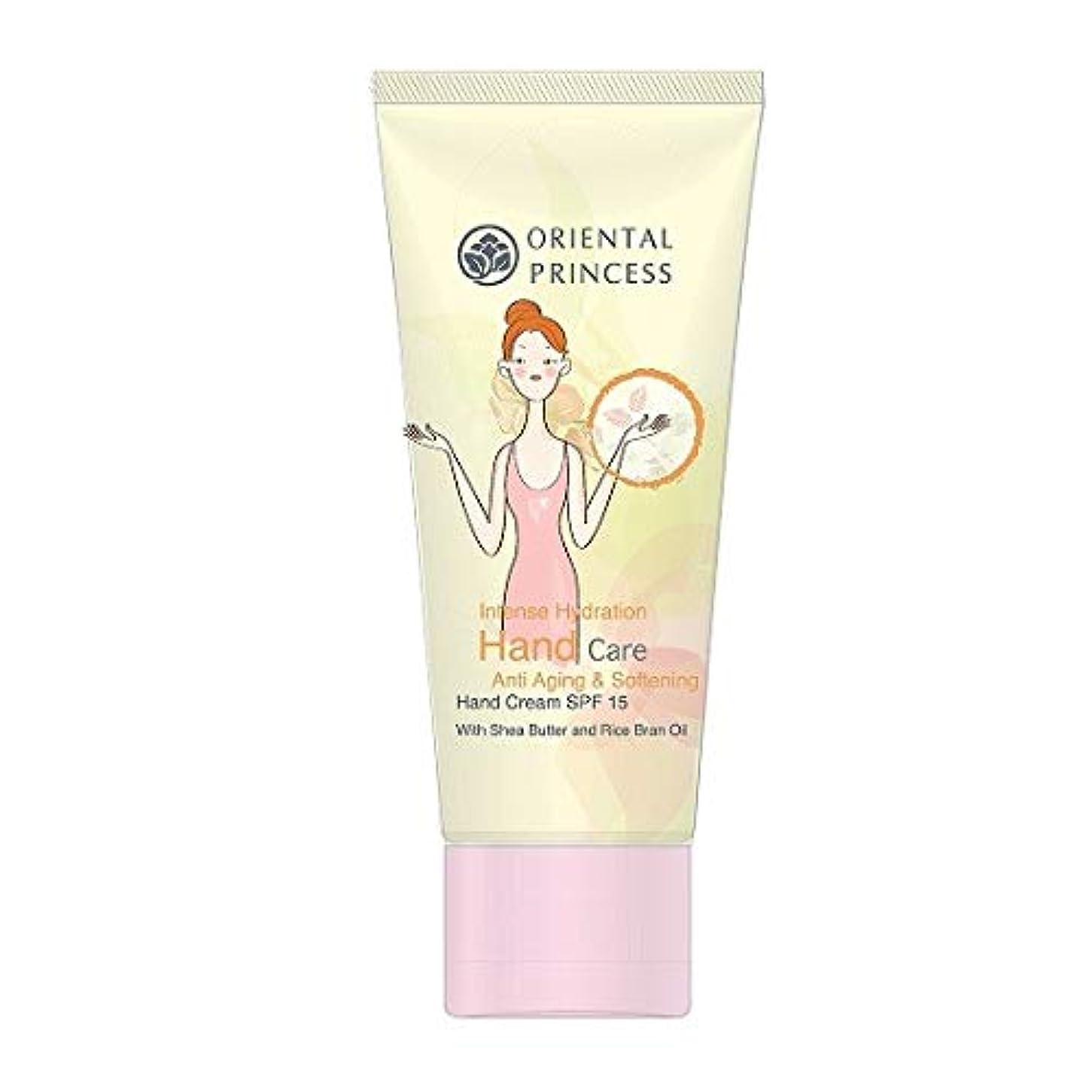 被害者感謝するかわいらしいOrient Princess Intense Hydration Hand Care Anti Aging & Softening Hand Cream SPF 15 75g