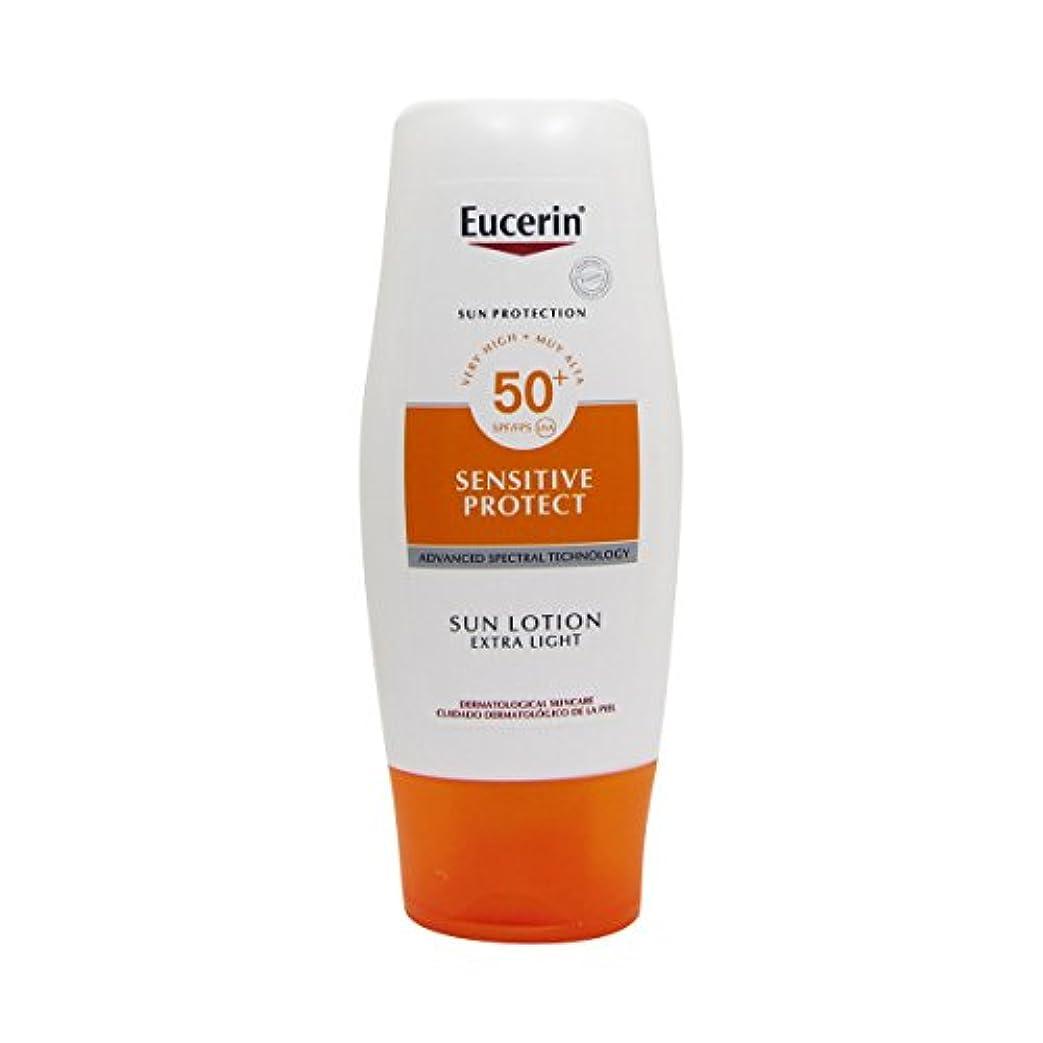 確かめる問い合わせる精神Eucerin Sun Extra Light Lotion Spf50 150ml [並行輸入品]