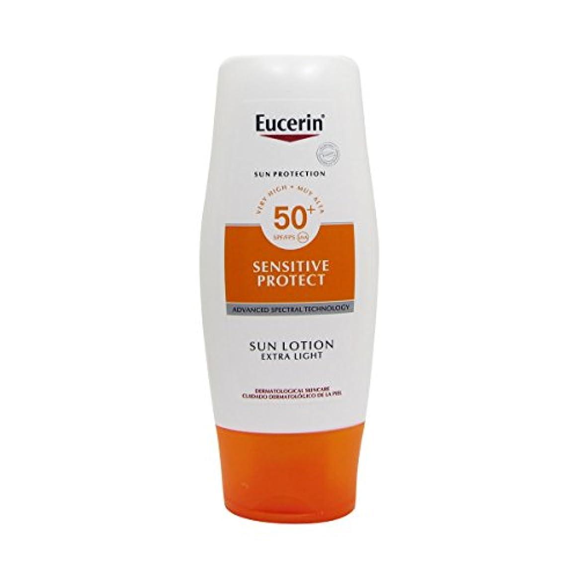 使役倍率ブラジャーEucerin Sun Extra Light Lotion Spf50 150ml [並行輸入品]