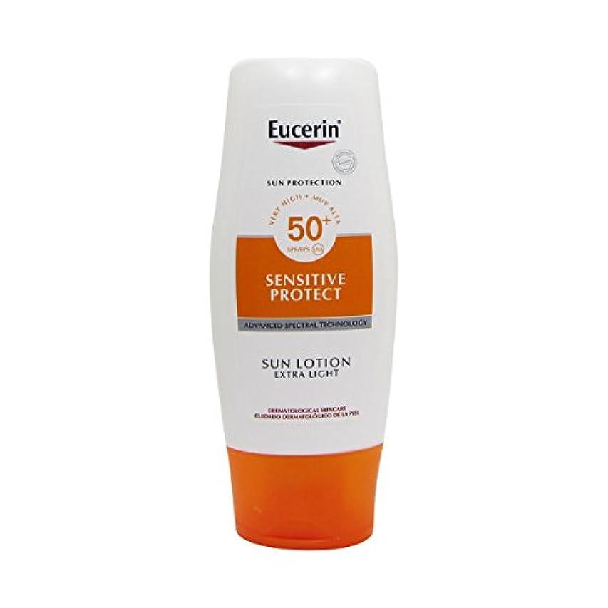 暗記する不透明な弱点Eucerin Sun Extra Light Lotion Spf50 150ml [並行輸入品]