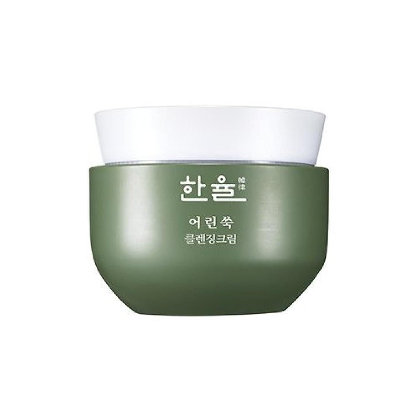 スパン霜群がるHanyul Pure Artemisia Cleansing Cream