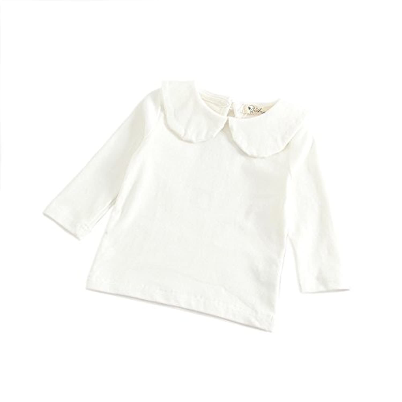 ALLAIBB ベビー服 シャツ コットン パジャマ 長袖 春秋服 女の子 襟付き 肌着 無地 シンプル size 90 (純白)