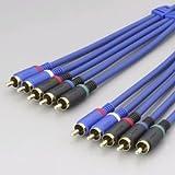 ELECOM コンポーネント・RGBビデオケーブル+ピン 2.0m DH-CWR20