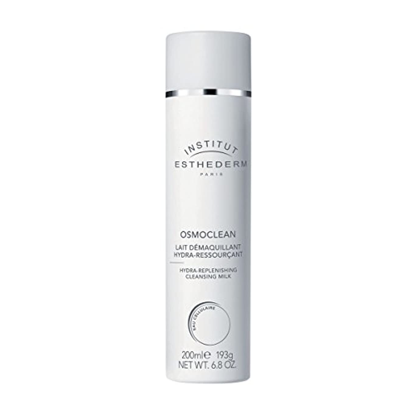 ライトニング到着同級生Institut Esthederm Osmoclean Hydra-replenishing Cleansing Milk 200ml [並行輸入品]