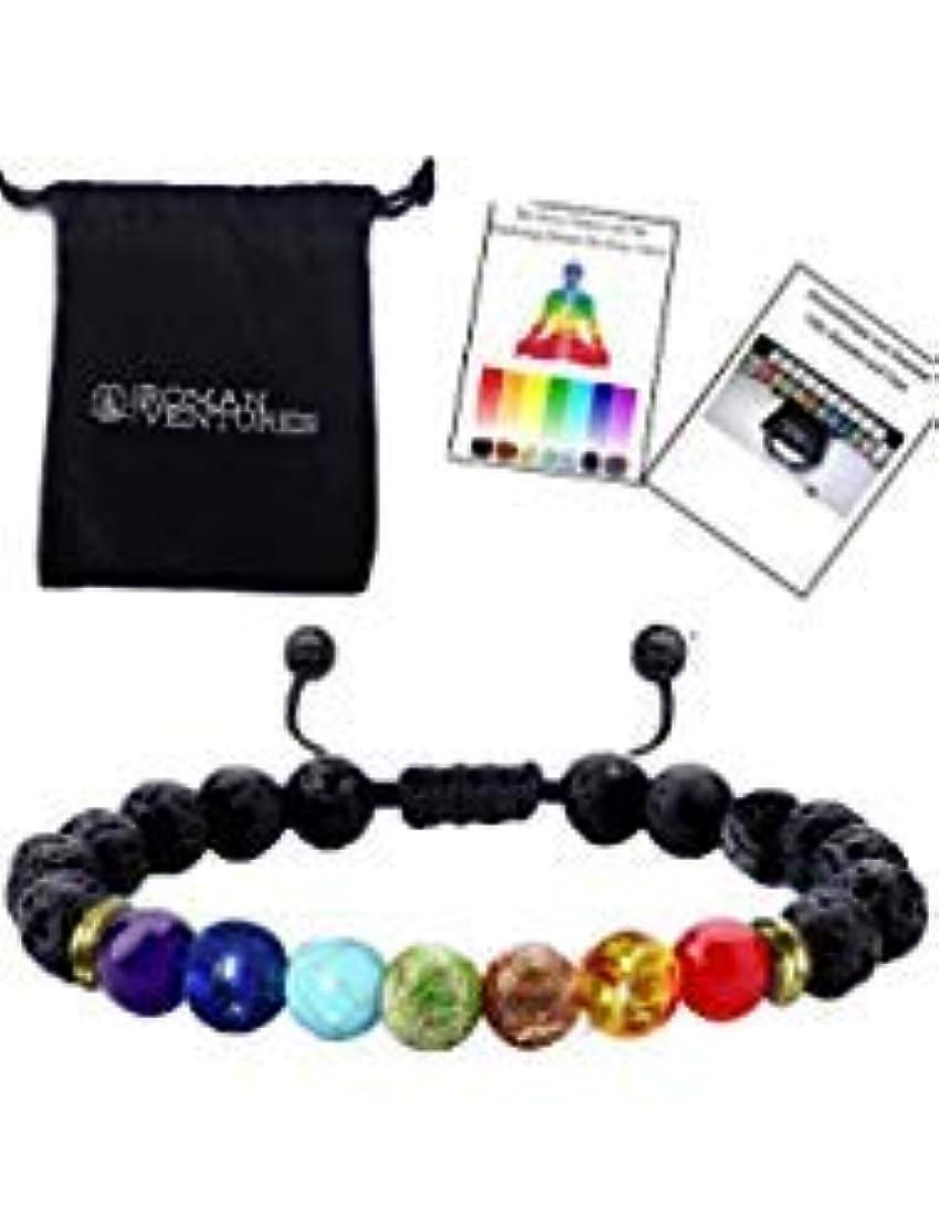 ラックホテル導出Essential Oil Diffuser bracelet- 7チャクラLava Stone bracelet-アロマセラピーChakra bracelet- Just Add Oil to Lava Stones