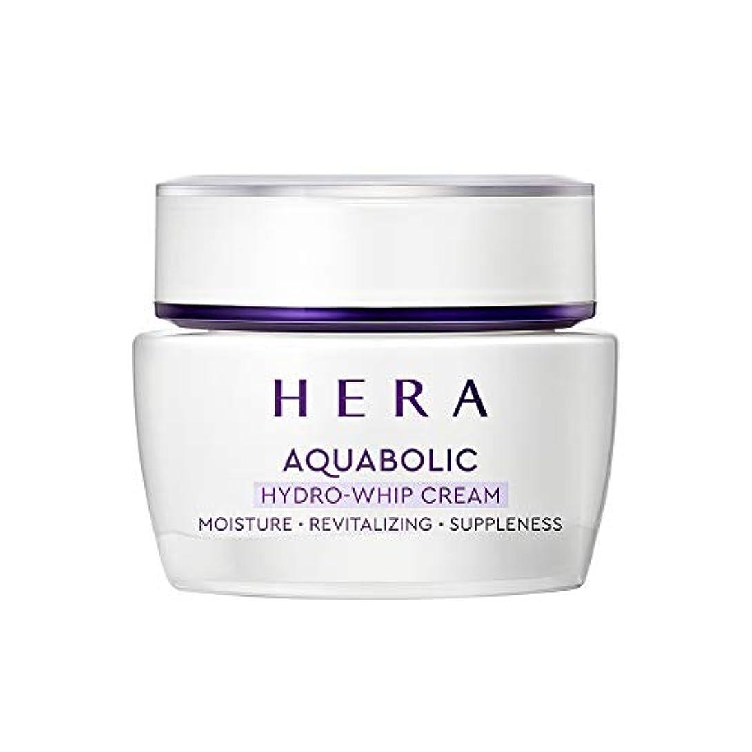 救出機動衝撃【HERA公式】ヘラ アクアボリック ハイドロ-ホイップ クリーム 50mL/HERA Aquabolic Hydro-Whip Cream 50mL