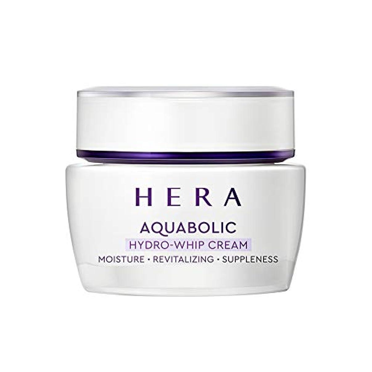 湿原相関するすばらしいです【HERA公式】ヘラ アクアボリック ハイドロ-ホイップ クリーム 50mL/HERA Aquabolic Hydro-Whip Cream 50mL